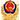备案logo